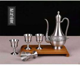 泰国锡器 巴洛克酒具 商务 艺术收藏 礼仪  礼品
