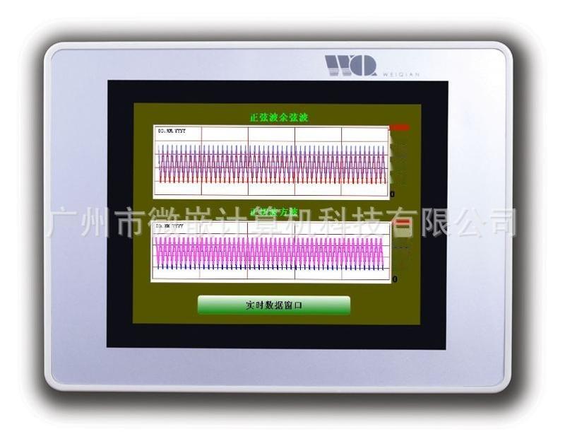原厂直销 5.6寸工业触摸超级串口屏 工业平板电脑一体机 可定制