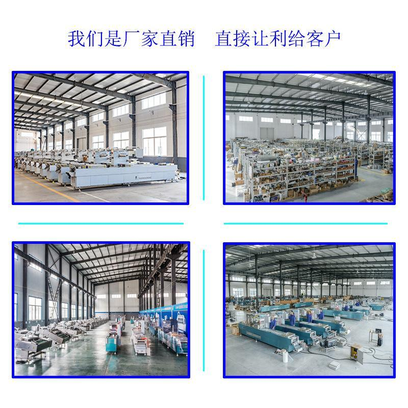 大米真空包装机 2.5公斤东北大米真空包装机