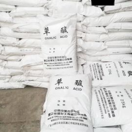 現貨供應優質化工原料草酸含量99.9%