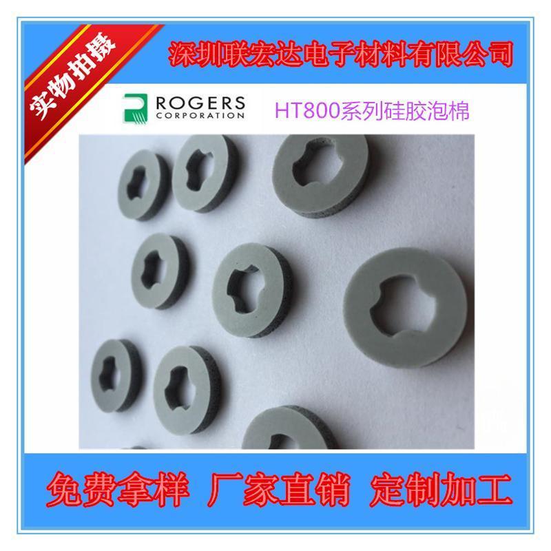 厂家直销硅胶泡棉 厚6.35mm 罗杰斯BISCO硅胶HT-800 阻燃耐酸碱