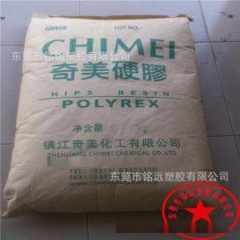 高耐冲击 HIPS 台湾化纤 HP9450 聚**乙烯