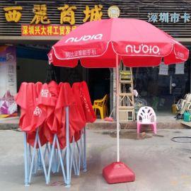 廣告帳篷戶外雨棚可按要求印廣告文字說明和LOGO