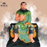 豫莲花河南邓州厂家提供人祖爷神像
