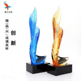 特色琉璃奖杯 广州企业荣誉证书颁奖表彰 水晶琉璃