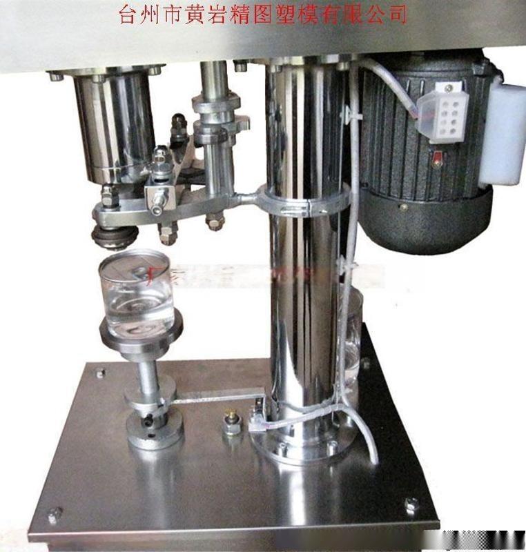 透明塑料易拉罐封罐机