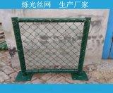 湖北体育场护栏 安全防护 足球场围栏网现货 运动场围网