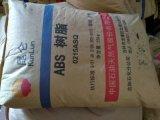 ABS 吉林石化0215A(SQ) 電子電器塑膠原料高光澤ABS
