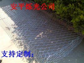 镀高尔凡石笼网  双绞生态环保锌铝合金石笼网