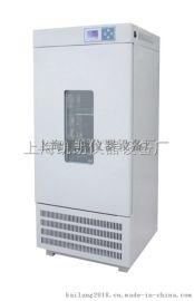 霉菌培养箱MJ-150F