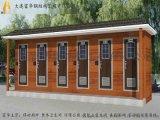 微生物移动厕所,生物环保厕所,生态卫生间制造商