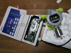 远程监测二氧化碳报警器 有毒气体泄漏浓度探测器
