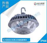 专业LED照明灯BJQ8800大功率LED防眩照明灯