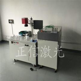 ZXL-ZD600-光纤激光焊接机、东莞正信