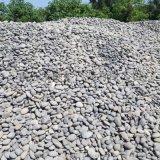 3-5公分灰色鹅卵石价格_天然灰色鹅卵石厂家!
