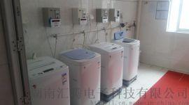 自助投币刷卡式洗衣机低价销售w
