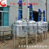 東莞小型攪拌反應釜 不鏽鋼化工反應釜 膠水加熱反應釜 可定制
