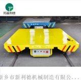 车间常用搬运工具运输钢板电动轨道车蓄电池箱