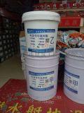 混凝土裂縫修補膠 全國低價格