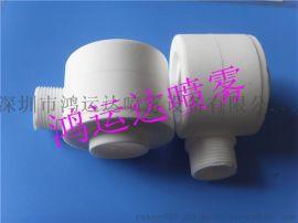 陶瓷C型喷嘴冷却喷嘴废气处理喷嘴