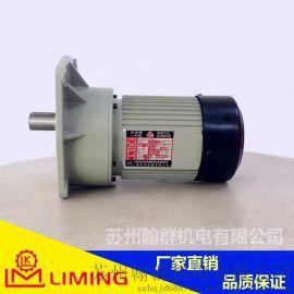 苏州利茗减速机厂家SV12-60-04+B工厂直销利茗减速机带刹车电机