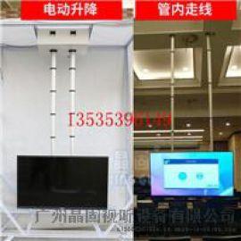 晶固天花电动吊架32-65平板电视天花吸顶吊架