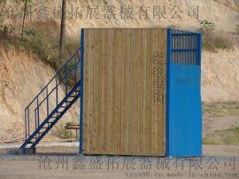 中低空团队拓展项目-钢构、钢木材质四米墙毕业墙逃生墙集体求生