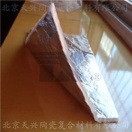 天興 覆鋁箔陶瓷纖維毯 矽酸鋁鋁箔毯 保溫毯