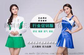 深圳 夏季短袖促销服定制 超市商场促销服套装