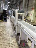 空調鏈板生產線,洗衣機鏈板生產線,鏈板生產線