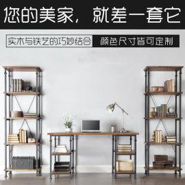 辦公電腦桌  LOFT北歐實木家用美式辦公書桌 凱隆南京直銷