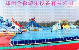 郑州全森订做移动充气水上乐园 支架水池厂家