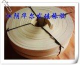 矽橡膠海綿