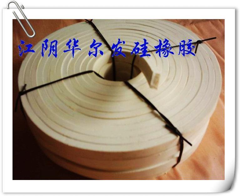 硅橡胶海绵