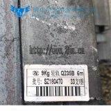 钢轨制造厂家 9kg Q235 钢轨 轨道钢  轻轨