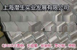 q345熱軋扁鋼
