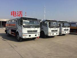 东风多利卡8吨油罐车