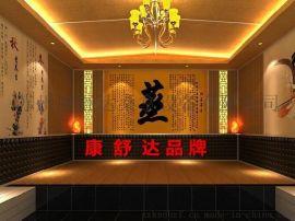蘇州電氣石汗蒸房廠家承建