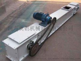 无污染|环保埋刮板输送机