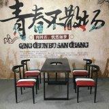 凯隆家具直销主题餐厅桌椅沙发 咖啡馆火锅店loft新款桌子 椅子优惠