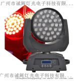 36颗10WLED全彩摇头灯,LED调焦全彩摇头灯
