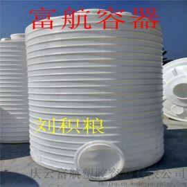 10吨塑料水塔耐酸碱10立方储罐