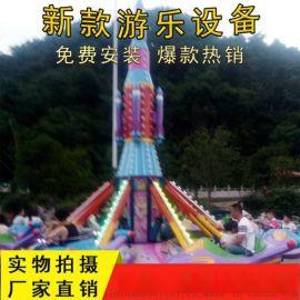 自控飞机全套报价郑州游乐设备新款儿童自控飞机厂家