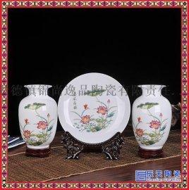 景德镇陶瓷花瓶摆件山川秀色三件套粉彩瓷现代家居客厅装饰品