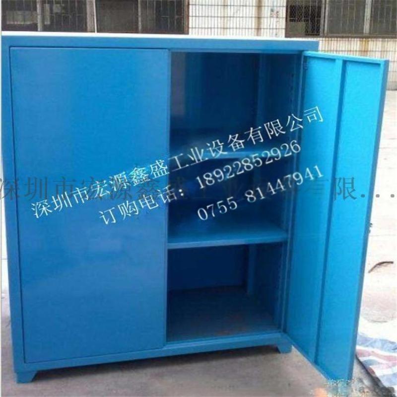 深圳工具柜、工具车、重型工具柜