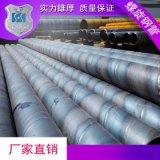 供應湖南螺旋管 大口徑螺旋焊管 螺旋鋼管 出廠價格