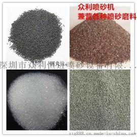 玻璃珠 一级棕刚玉 喷砂磨料 喷砂机配件 大量现货供应