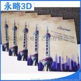 PET三維卡片印刷立體圖片3D變色卡光柵片3D賀卡印刷3D明信片印刷
