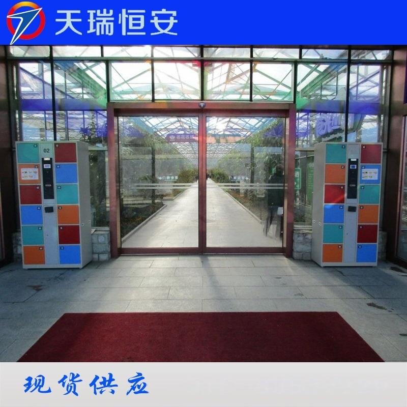 智能条码寄存柜 北京厂家条码柜 库存发货
