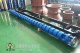 铸铁灰铁HT200热水潜水泵AT400QJR500吨流量108米扬程现货